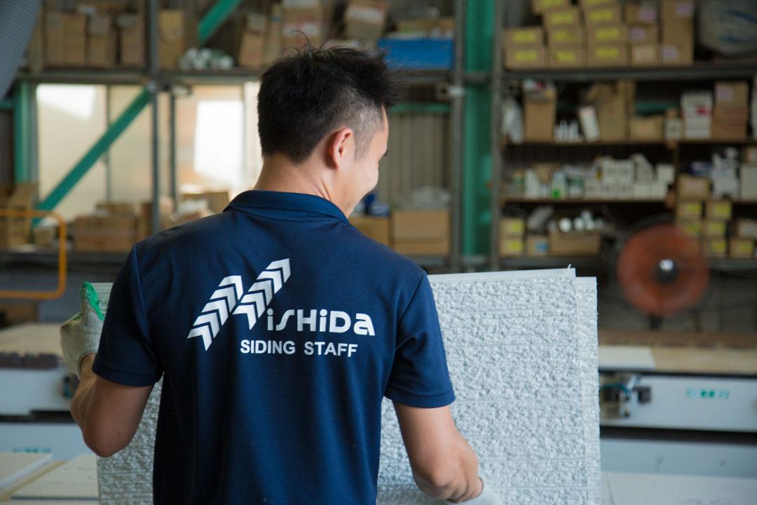 株式会社西田